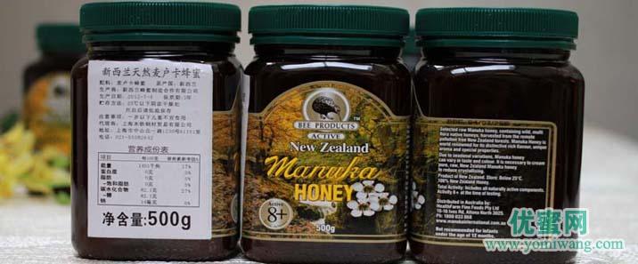 新西兰麦卡卢蜂蜜
