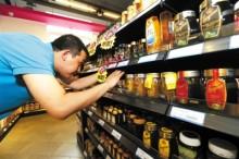 澳洲蜂蜜被曝毒素最高-优蜜网