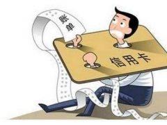 信用卡逾期后,非得先还10%才能协商分期吗?-有米网络