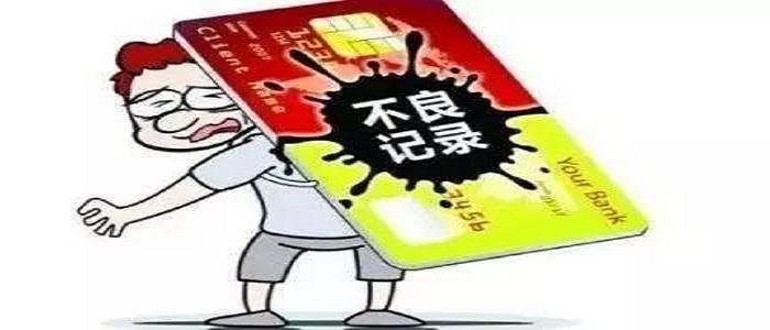 信用卡还不上怎么办,可以试试这个方法-有米网络