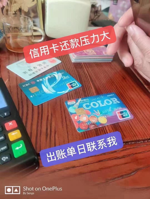 手机pos机刷卡软件,那个更安全,更靠谱?-有米网络