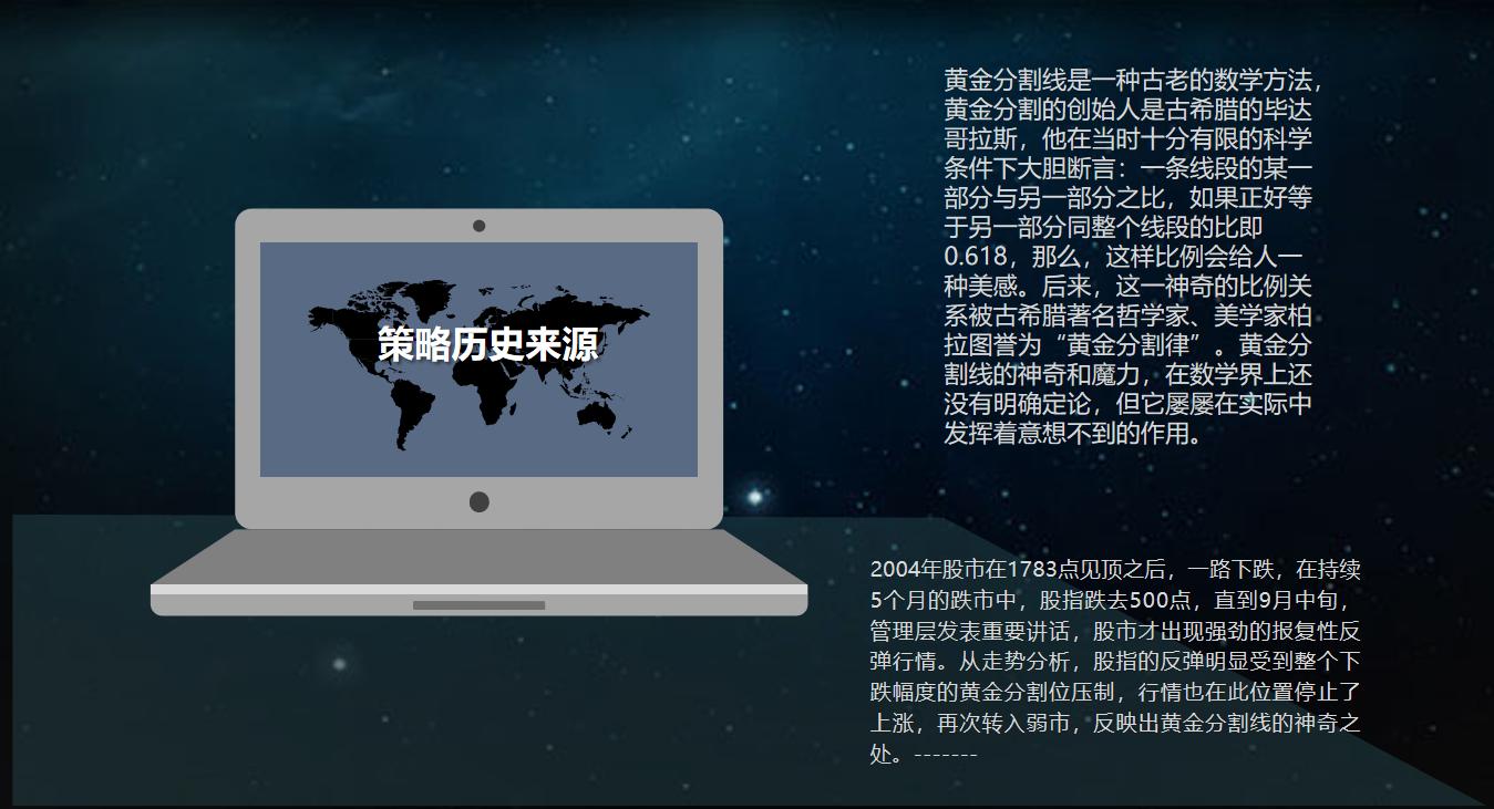 pangaea量化机器人官方对接导师-有米网络