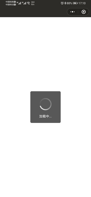 智慧米源最新下载链接,小程序app进不去,可以使用这个方法-有米网络